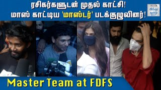 master-team-at-fdfs-rohini-theatre-lokesh-kanagaraj-malavika-mohanan-anirudh-dheena-htt