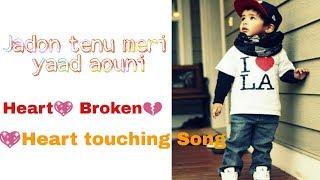 Jadon tenu meri yaad aouni || Heart touching song || Whatsapp Status by Aifa Status