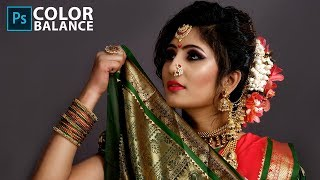 Professional Color Balance | Photoshop Color Balance | Color Correction Guide in Photoshop in Hindi