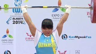 2014 World Weightlifting Championships, Women 53 kg \ Тяжелая Атлетика. Чемпионат Мира
