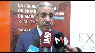 Reportage IMTV : Un réseau africain des Unesco Géoparcs voit le jour à Rabat (vidéo)