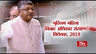 Sansad Samvad - The Muslim Women (Protection of Rights on Marriage) Bill, 2019 | EP - 02