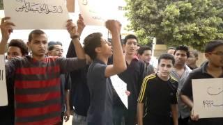 Download Video مظاهرة طلاب مدرسة حدائق المعادى امام الوزارة1.rmvb MP3 3GP MP4