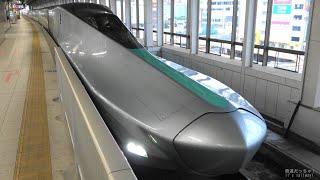 2019 ALFA-X(E956形)新幹線映像集 ALFA-X Shinkansen Bullet train video collection