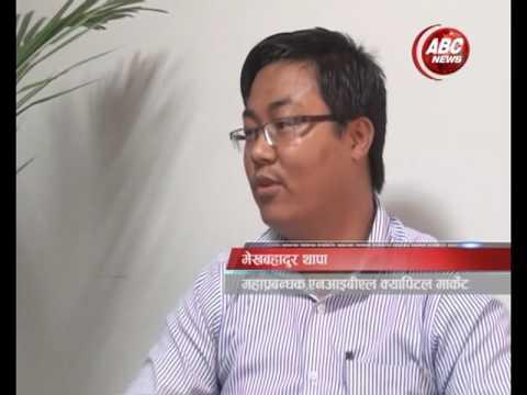 Biz Bazar By Bp Pokhrel (2073-4-20) , ABC NEWS NEPAL
