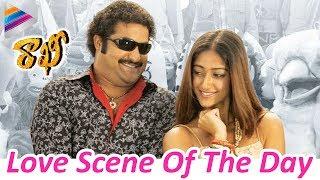 Ileana Kissing Jr NTR | Romantic Scene Of The Day | Rakhi Telugu Movie | Charmi | Telugu Filmnagar