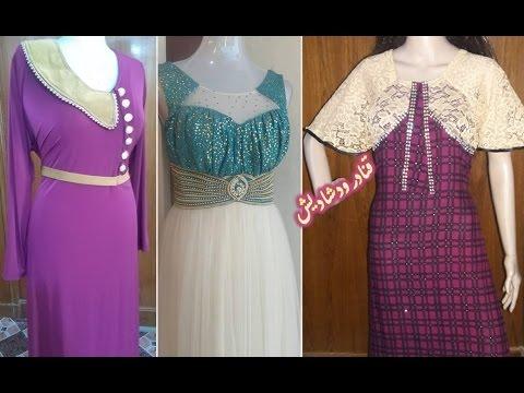 d8315765d14ce فصالات دشاديش عراقية وفساتين صيفي جديدة 🌷 dishdasha dress 2017 ...