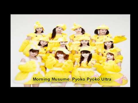 [KFS1] Preview Morning Musume -- Pyoko Pyoko Ultra Radio Rip
