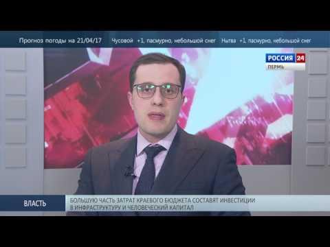 На авиабазе под Пермью погиб солдат-срочник