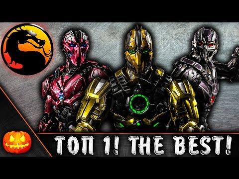 ТОП-1 КОМАНДА: ТРАЙБОРГИ ► MORTAL KOMBAT X MOBILE #60 thumbnail