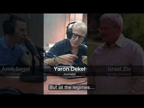 Israel Ziv interviewed on Israel Army Radio