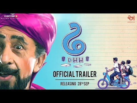 Download Dhh | Trailer | Naseeruddin Shah | Viacom18 Motion Pictures | In Cinemas 28th September 2018