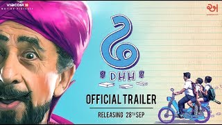 Dhh | Trailer | Naseeruddin Shah | Viacom18 Motion Pictures | In Cinemas 28th September 2018