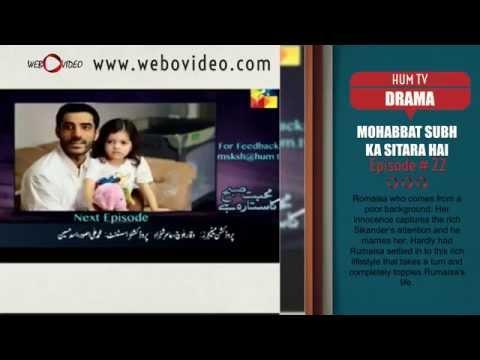 Pakistani Drama Guide May 16 2014