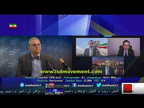 چرا پادکست جنبش سکولار دموکراسی اغاز شددر گفت و گو با میلاد اقائی،محمود ابطحی و فرشید نصرالهی