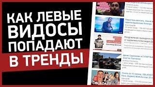ОБРАЩЕНИЕ К КАМИКАДЗЕ И YOUTUBE