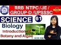 Class-61 ||RRB NTPC/JE/GROUP-D /UPSSSC/SSC ||Science| Biology| By Amrita Ma
