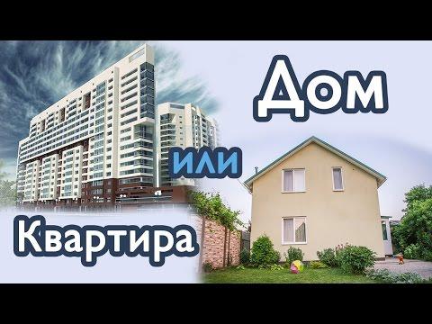 Дом или квартира Байкальский тракт Иркутск |  Загородное жилье Иркутск