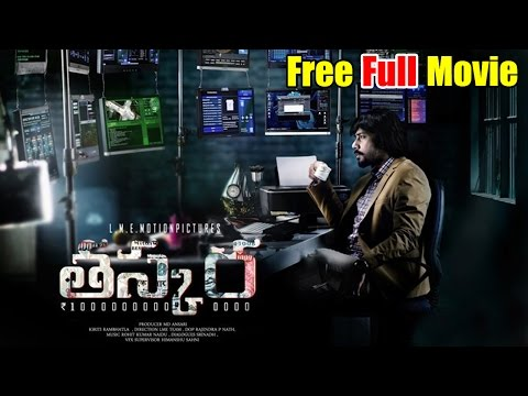 Telugu 2016 Latest Full Movie Taskara Telugu Full Length Movie || Latest Telugu Movies || DVD Rip...