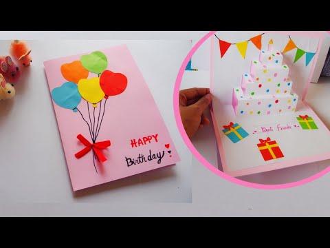 ทำการ์ดป็อปอัพวันเกิด ง่ายๆ | Beautiful Handmade Birthday card