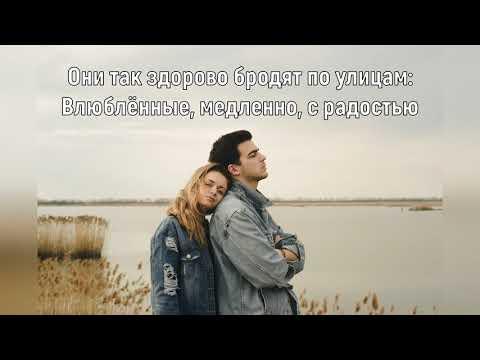 ZIVERT - МНОГОТОЧИЯ (Текст песни)