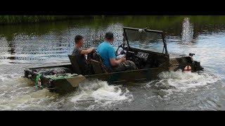 Плаваем на Амфибия ЛуАЗ-967