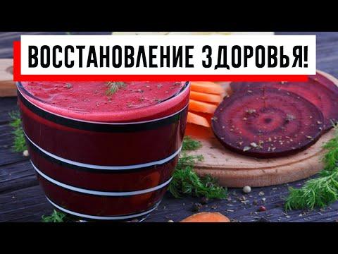 1 свекла, 2 моркови, 1 яблоко… Рецепт от известного китайского диетолога!