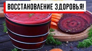 1 свекла 2 моркови 1 яблоко Рецепт от известного китайского диетолога