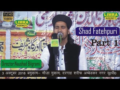 Shad Fatehpuri Part 1, 3, October 2018 Muqam Dargah Ambedkar Nagar HD India