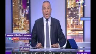 أحمد موسى: أمثال محمود السقا سبب الوقيعة بين الصحفيين.. فيديو
