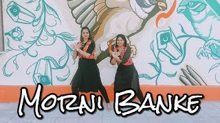 Morni Banke | Guru Randhawa | Wedding Dance Choreography | Dance by Jasmeet Ft. Urvashi |