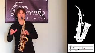 Урок 5 Разбор  Love me tender с интерактивной аппликатурой для саксофона