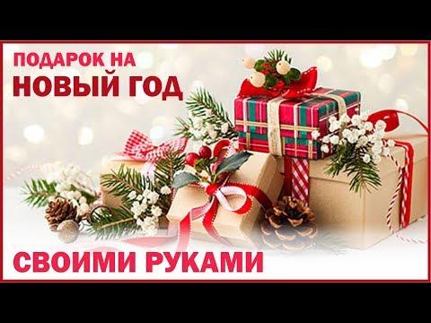 🎁 Делаем своими руками очаровательные и такие нужные подарочные коробки на Новый Год