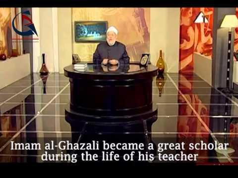 Imam Abu Hamid al- Ghazali
