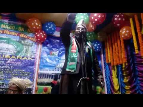 Haji Leyaqat Mehdi:Faizani committee:Namal,Tentulmuri,contai,WB