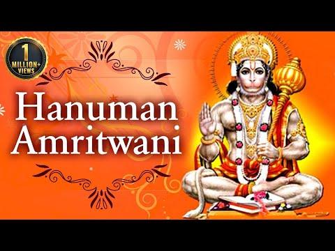 Hanuman Amritwani | Hanuman Jayanti Special | Bhakti Songs Hindi