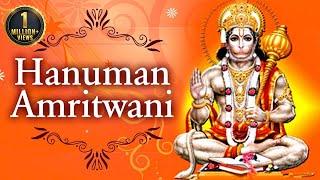hanuman amritwani hanuman jayanti special shemaroo bhakti