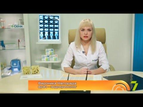 Лечение сахарного диабета - врач-эндокринолог Вероника Непорада. Здоровый интерес. Выпуск 93