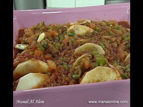 صينية البطاطس بالكفتة - مطبخ منال العالم