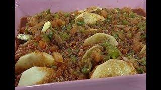 صينية البطاطس بالكفتة مطبخ منال العالم