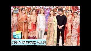 Good Morning Pakistan - Maa, Maamta Aur Makeup - 20th February 2018 - ARY Digital Show