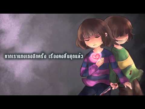 Undertale - Stronger Than You (Parody Response) Thai Ver.
