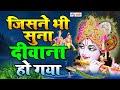 Dil Mein Tu Shyam Naam Ki Jara Jyoti Jala Ke Dekh || Beautiful Shyam Bhajan || Bhakti Song