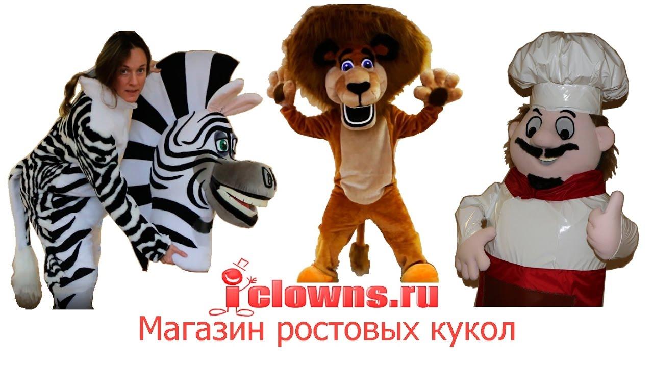 Ростовая кукла Кот в сапогах от Сибкуклы. Ростовые куклы москва .