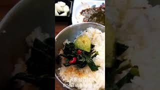 공릉역 맛집 과기대 삼…