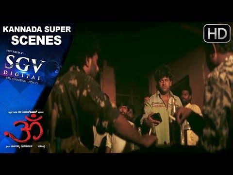 Om Kannada Movie | Satya murders Oil Raja Scenes | Kannada Action Scenes 142 | Shivarajkumar