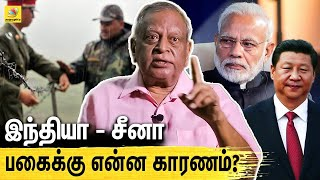 Former CBI Officer Ragothaman on Indo China Issue
