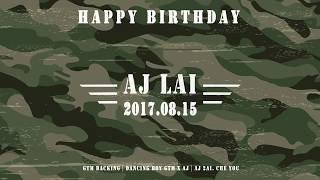 2017 HappyAJDay 三站聯合應援- GTM AJ後援會_Dancing Boy - - aj_2ai.c...