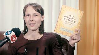 видео Читать книгу Год, прожитый правильно. 52 шага к здоровому образу жизни Бретта Блюменталя : онлайн чтение