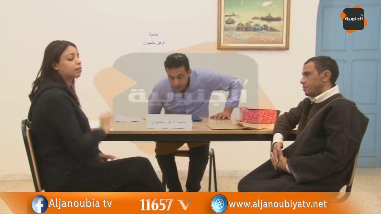 النقار لكشف الخنار يقدم شكوى لجمعية الرفق بالحيوان Al Janoubia Tv Youtube